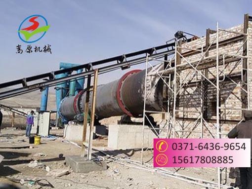 新疆煤炭烘干机使用现场